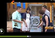 20170301河北卫视家政女皇:张圆媛讲瘙痒疹子是洗衣机惹的祸