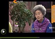 20170308家政女皇栏目:吴大真讲美白养颜方