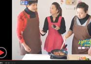 20170306快乐生活一点通节目:照烧鸡腿饭的做法