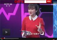 20170309健康之路视频全集:吴向红讲女人养生暖当先(下)