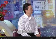 20170309万家灯火养生:黄光民讲肥胖症的经络养生保健法