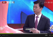 20170309我是大医生全集:刘昌伟讲下肢血管健康