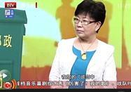 20170311北京卫视养生堂:杨文英讲糖尿病的误区有哪些