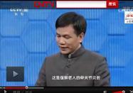 20170313健康之路视频:林定坤讲妙手祛腿痛