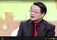 20170310北京养生堂:刘红旭讲如何跟血压好好相处
