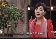 20170314家政女皇视频栏目:陈允斌讲红枣汤的功效