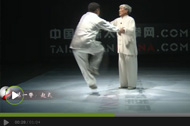 吴氏太极拳 练习吴式太极拳的动作要领有哪些