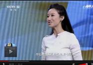 20170316央视健康之路:李博讲中医支招治反酸(上)