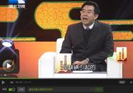 20170315饮食养生汇栏目:胡东鹏讲工作狂也有大问题
