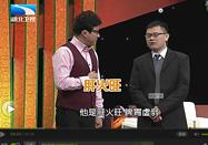 20170316饮食养生汇全集:李杰讲火气大是病得治