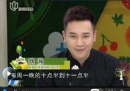 20170320名医话养生全集:魏晓杰讲助眠法大盘点