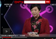 20170320健康之路全集:池晓玲讲春季养阳正当时(上)