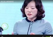 """20170320北京养生堂视频全集:李秋艳讲春季""""胶""""您巧养心"""