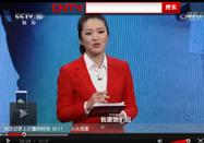 20170321cctv10健康之路:池晓玲讲春季养阳正当时(下)