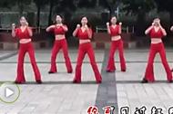 周思萍广场舞 红月亮正面教学视频