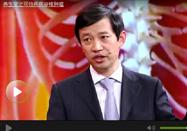 20170323北京卫视养生堂:董健讲腰背疼或是肿瘤