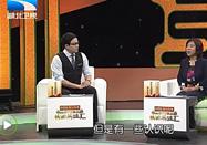 20170325饮食养生汇:赵文景讲心平气和降降火