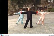 太极拳教程 太极拳中的五趾抓地应如何练习