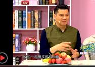 20170327快乐生活一点通视频:五彩糯米饭的做法