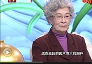 20170322北京卫视养生堂:陈以平讲春季如何巧补肾