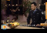 20170315家政女皇节目:王斌讲血泪事故得教训