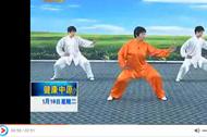 太极拳教程 陈氏太极拳之缠丝劲的练习方法