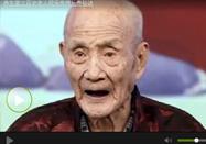 20170413北京养生堂:王玉英讲如何才能长寿呢