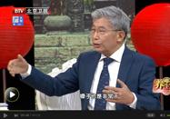 20170417北京养生堂视频全集:郝万山讲夏季食补小秘方