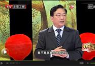 20170414养生堂官网:傅延龄讲鲜花药膳为你解决胃的毛病