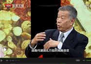 20170416北京电视台养生堂:史载祥讲解糖尿病