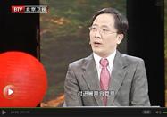 20170420北京电视台养生堂:赵峻讲容易混淆的癌症