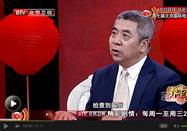 20170421养生堂官网:石远凯讲肺癌的常见症状
