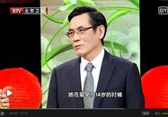 20170423北京卫视养生堂视频:徐震纲讲甲状腺癌几大症状