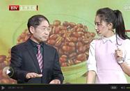 20170425养生堂视频全集:鲍身涛讲食补祛湿邪您吃对了吗