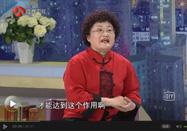 20170426江苏卫视万家灯火:刘纳讲立夏吃什么