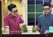 20170419家政女皇视频全集:赵歆宇讲一种蔬菜搞定一桌菜