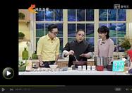 20170420河北卫视家政女皇:赵斌讲养胃美食