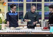 20170423家政女皇视频:郝振江讲如何在家制作四川凉面