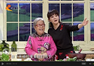 20170426家政女皇视频全集:孔庆玉讲菠菜新吃法