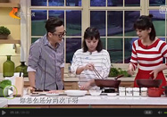 20170427家政女皇:外焦里嫩多汁白肉