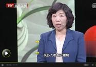 20170502btv养生堂:黄仲夏讲会伪装的血液恶性肿瘤
