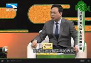 20170430饮食养生汇视频全集:王志斌讲如何减肥最有效