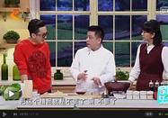20170429家政女皇生活小妙招:张少刚讲糟煨春笋