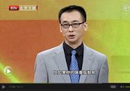 20170503北京电视台养生堂:孟化讲会肥胖风险高