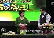 20170503饮食养生汇视频:王小沙讲感冒药你都吃对了吗