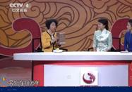 20170210cctv4中华医药视频:王玉英讲春季按月来养肝