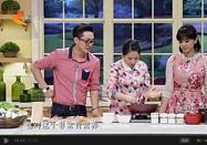 20170504家政女皇节目:蓝冰滢讲胡萝卜怎么做才又营养又好吃