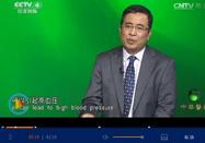 20170507cctv中华医药:张雪亮讲护肾有方