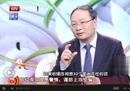 20170506北京卫视养生堂:缪中荣讲脑中风高危因素