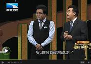 20170505饮食养生汇:胡东鹏讲立夏时节话养生